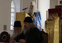 Освященный Собор Русской Православной старообрядческой Церкви (2011)
